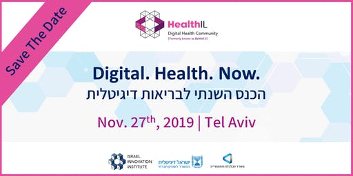 Digital.Health.Now. 2019- Health Organizations