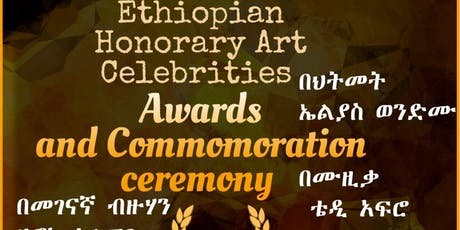 Ethiopian Honorary Art Award and commemoration Ceremony  tickets