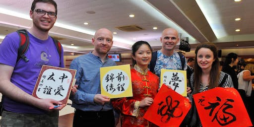 2019 Edinburgh Fringe & Chinese Culture and Art Festival Opening Ceremony: Grow Up in the Sun