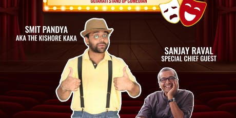 AN INSPIRATIONAL NIGHT WITH THE KISHORE KAKA SHOW tickets