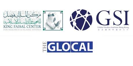 Regulations, Practices and Opportunities: Renewable Energy in Saudi Arabia Tickets
