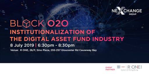 Block O2O: Institutionalization of the Digital Asset Fund Industry