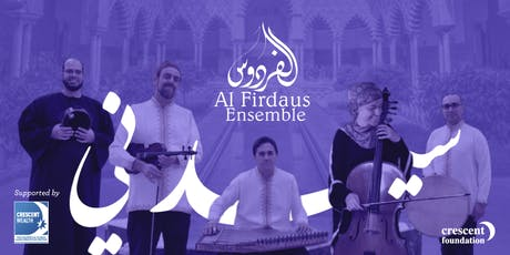 Sacred Sounds of Andalusia with Al-Firdaus Ensemble (Sydney Tour) tickets