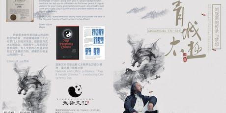 Qingcheng Taiji  2 days Bootcamp  2019  - Six Forms With Grandmaster Suibin Liu tickets