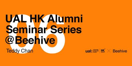 06 | UAL HK Alumni Seminar Series @ Beehive tickets