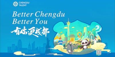 """RONG PIAO"" Chengdu in Cambridge University"