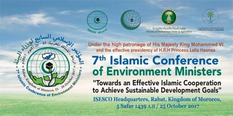 The 8th Islamic Conference of Environment Ministers billets