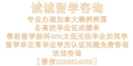 买国外毕业证&GBC毕业证微信gyj36987 乔治布朗学院毕业证&#加拿大留学挂科毕业不了怎么&毕业证#国外毕业证&国外文凭 tickets