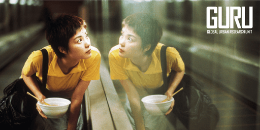 GURU Film Night: Chungking Express