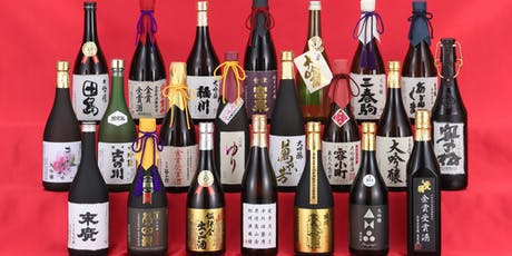 (Free Tasting) Japan's No.1 Fukushima - Cocktail Style Sake tickets