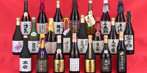 [Free Tasting] Japan's No.1 Fukushima Fall Sake