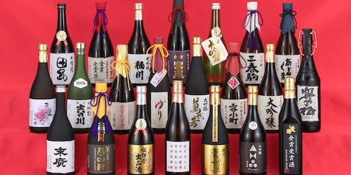 (Free Tasting) Japan's No.1 Fukushima Sake for Feast