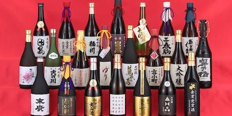 (Free Tasting) Japan's No.1 Fukushima Specialty Sake  tickets
