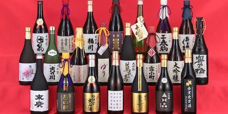 [Free Tasting] Japan's No.1 Fukushima Sake for Valentine's Day tickets
