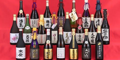 [Free Tasting] Japan's No.1 Fukushima Sake for Valentine's Day