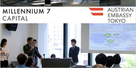 エンジェル税制 & ベンチャー投資 セミナー by M7 Capital & オーストリア大使館 tickets
