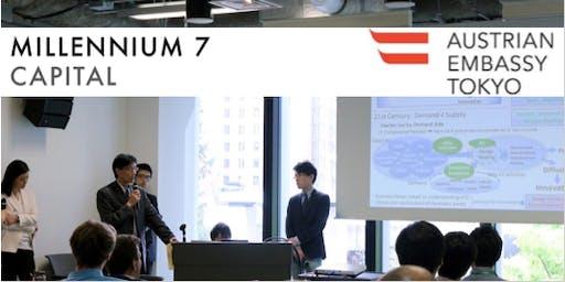 エンジェル税制 & ベンチャー投資 セミナー by M7 Capital & オーストリア大使館