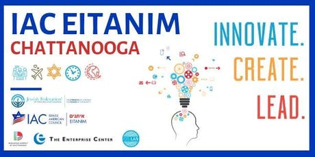 IAC Eitanim Chattanooga tickets