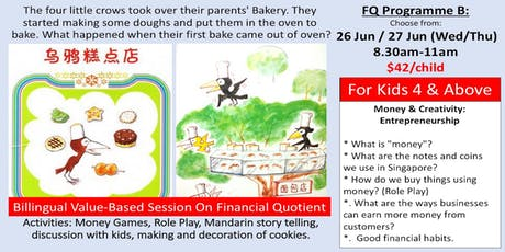 乌鸦糕点店 (Little Crows' Bakery) - Money & Creativity: Entrepreneurship tickets