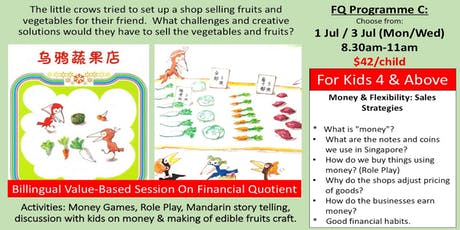 乌鸦蔬果店 (Little Crows' Fruits & Vegetable Store) - Money & Flexibility tickets