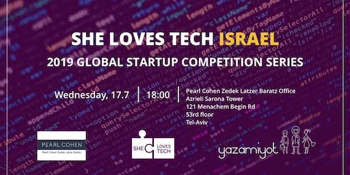 World's largest startup competition for women and technology