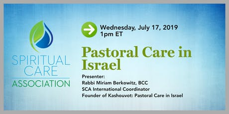 Pastoral Care In Israel tickets