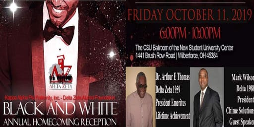 2019 Delta Zeta Alumni Foundation Homecoming Reception