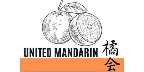 United Mandarin Tech Meetup Launch tickets