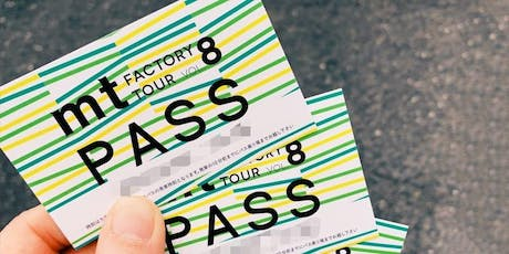 Journaling Festival 2019: MT Factory Tour Vol. 8 experience tickets