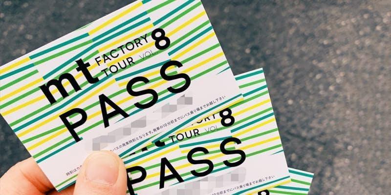 MT Factory Tour Vol. 8 experience
