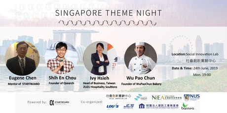 2019 STARTBOARD Singapore Theme Night tickets