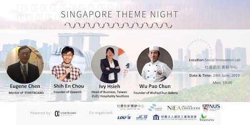 2019 STARTBOARD Singapore Theme Night