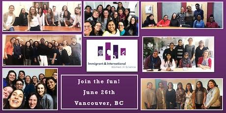 IWS Summer Social: Vancouver, BC tickets