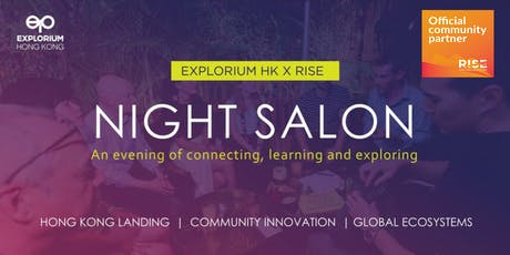 "Explorium ""Night Salon"" tickets"