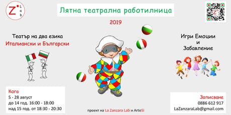 Summer Theater Laboratory | Bilingual - Italian and Bulgarian tickets
