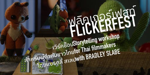 Filmmaking workshop with Bradley Slabe
