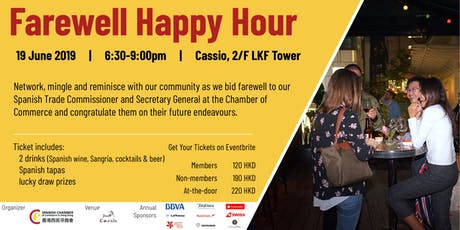Farewell Happy Hour  tickets