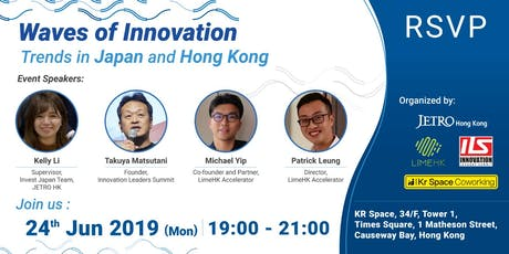 Waves of Innovation: Trends in Japan & Hong Kong tickets