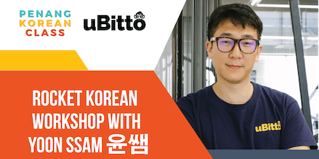 Rocket Korean Workshop with Yoon Ssam tickets