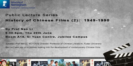 Public Lecture: History of Chinese Films (2): 1949-1990 tickets