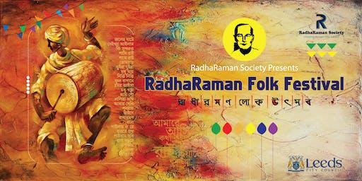 RadhaRaman Folk Festival (নবম রাধারমণ উৎসব) - St Agnes United Church
