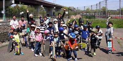 【6/23】スケートボード無料体験会