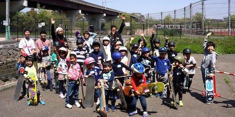 【6/23】スケートボード無料体験会 tickets