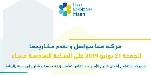 Le Mouvement Maan présente ses projets à Rabat