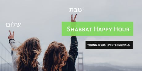YJP Shabbat Happy Hour @ FRENA tickets