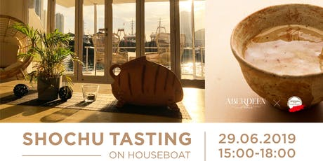 Unique Japanese Shochu Tasting  Experience on Houseboat tickets