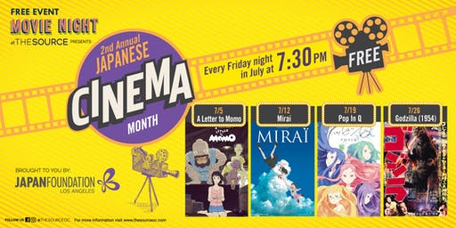Outdoor Movie Night: Japanese Cinema Month