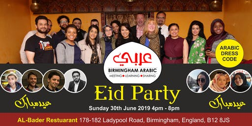 Birmingham Arabic Eid Party