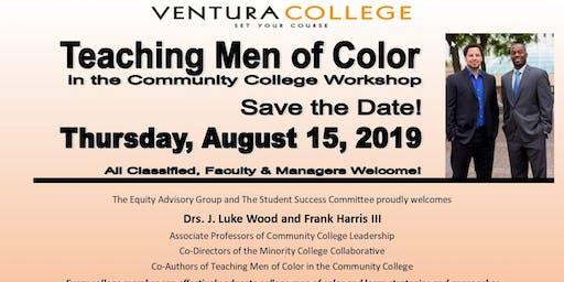 Teaching Men of Color Workshop