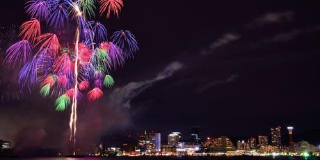 Fireworks Cruise Southgate to Docklands- Firelight Festival tickets
